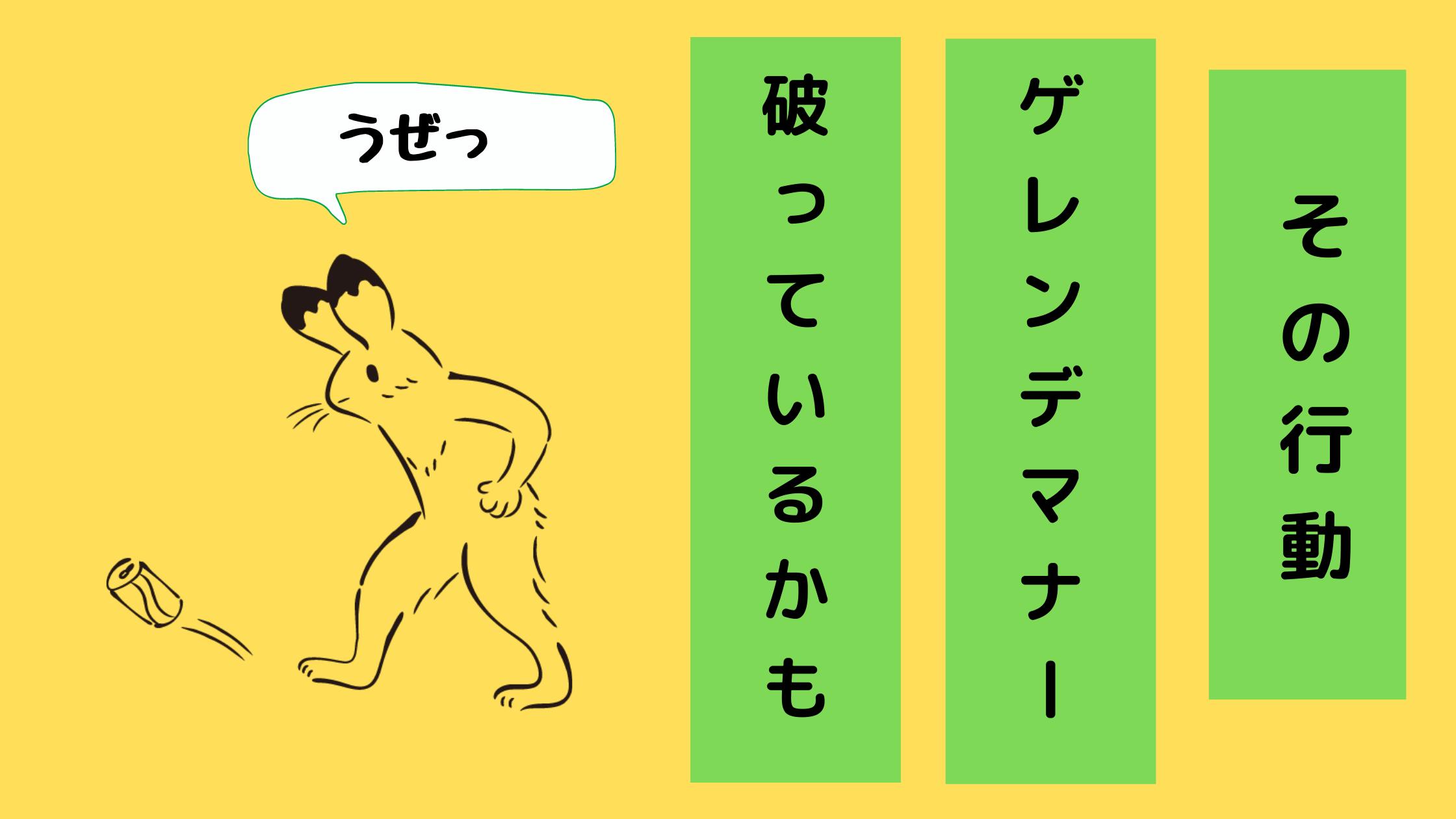 【ゲレンデマナー】スノボー初心者が「うざい!」と思われる5つの行動